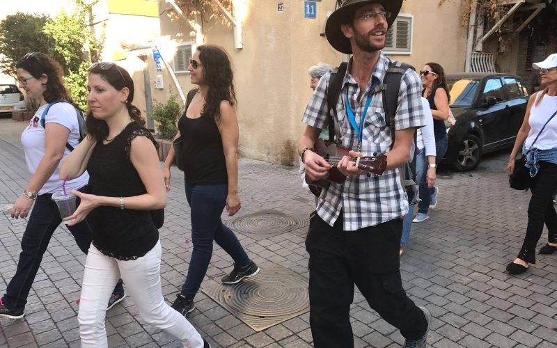 סיור מוסיקלי בירושלים ותל אביב