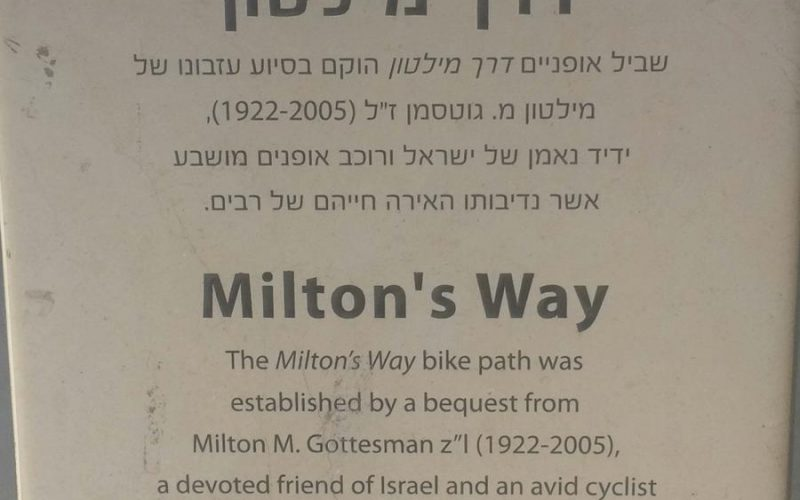 Milton's Way Bike Path in Jerusalem
