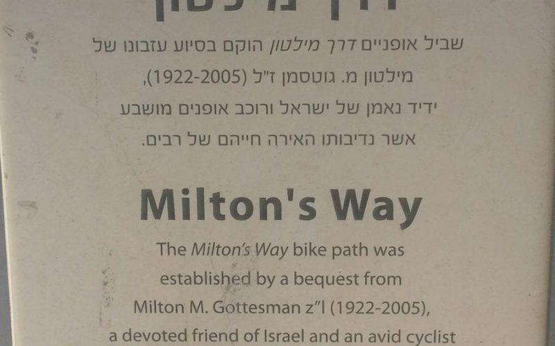 Milton's Way Bike Path in Jerusalem